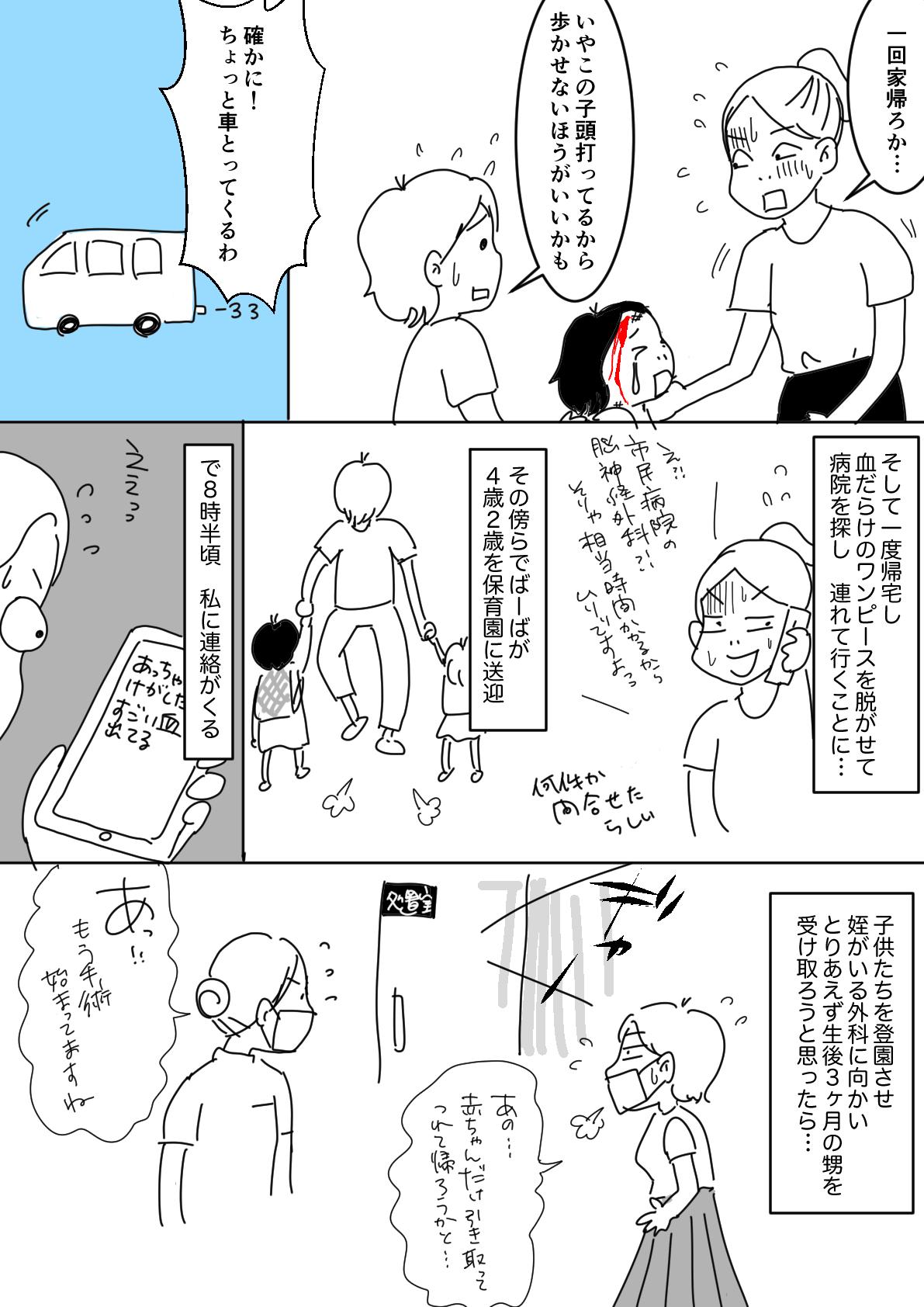 あかり_出力_002