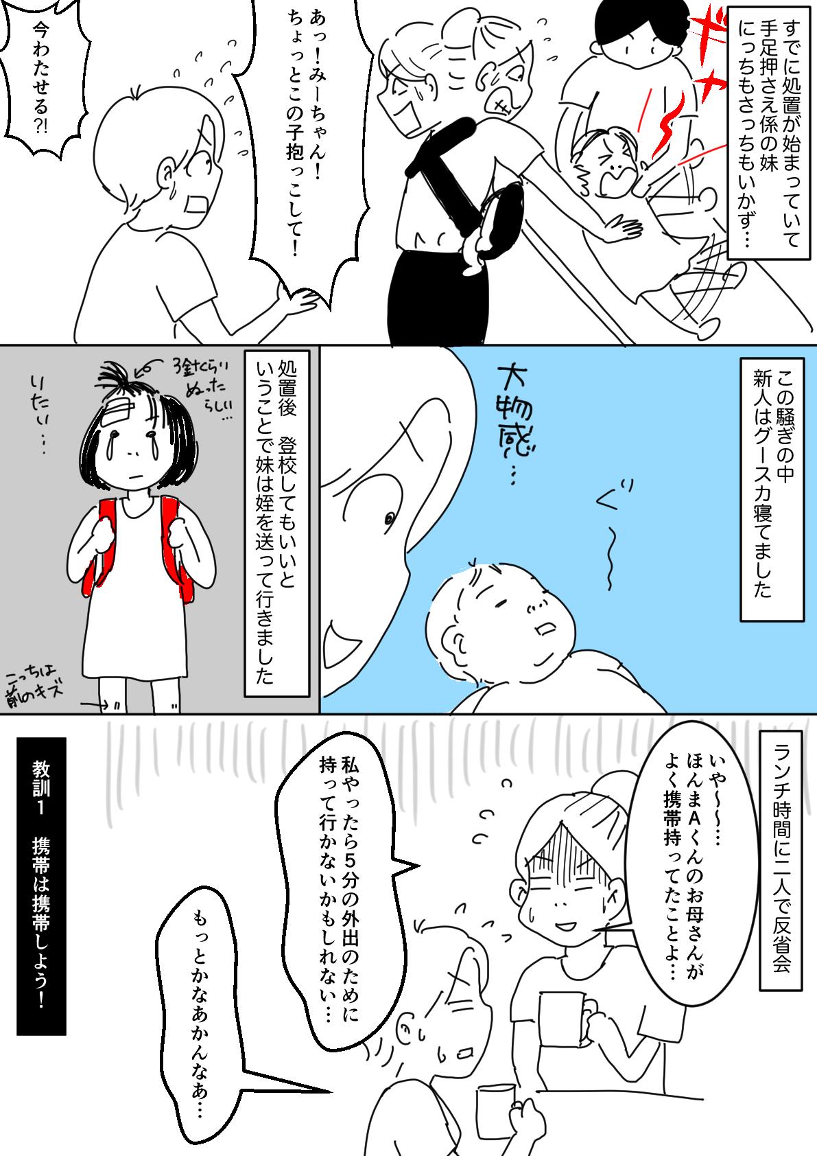 あかり_出力_003