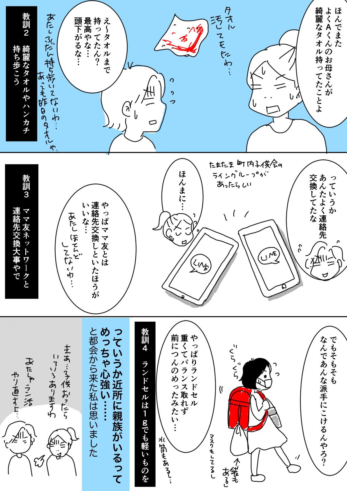 あかり_出力_004